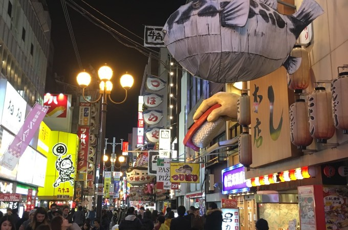 A Weekend in Osaka