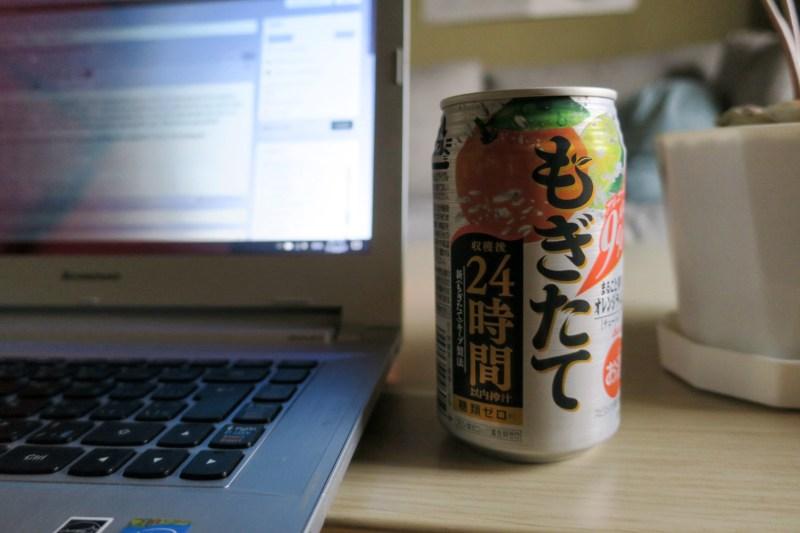 Japanese Chuhai