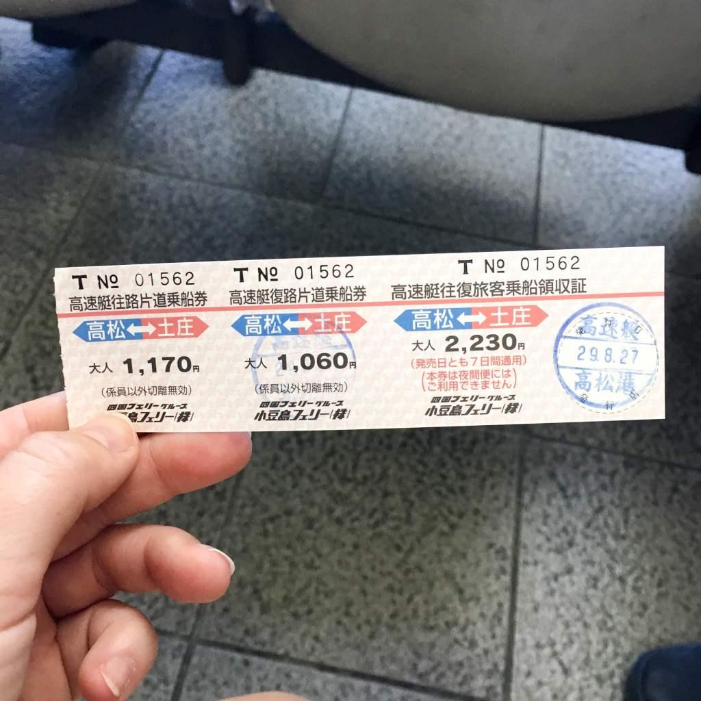 Shodoshima Ferry Ticket