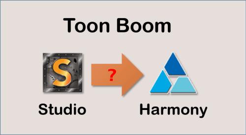 Toon Boom Studio Vs Harmony