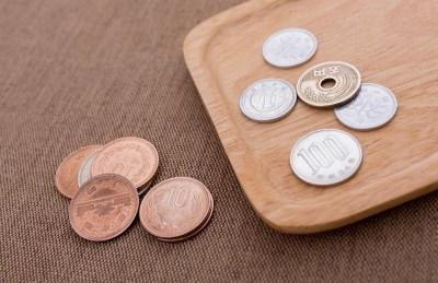 確定拠出年金の引き落とし口座に利用可能な「新生銀行」は生活決済銀行として利用しよう。