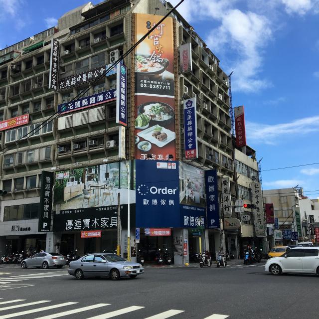 台湾・花蓮賃貸事情 これが家賃月8,000元(およそ3万円)の家です まだ日本の劣悪な住環境で暮らしているの?