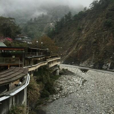 素晴らしい景観と温泉のある町。台中市和平區谷關にあるプラベート温泉付きの伊豆日式露天溫泉に宿泊したよ。