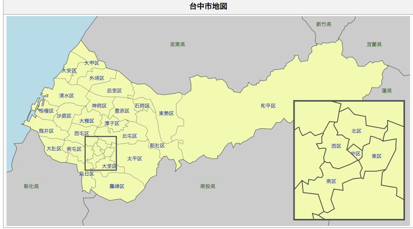 台中市_-_Wikipedia
