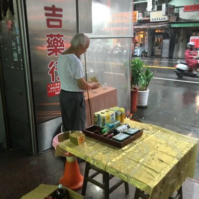 お盆に行われるセクシーダンス「中元普渡鋼管秀」を台湾・台中で一度は見よう!これが台湾のお盆だ!