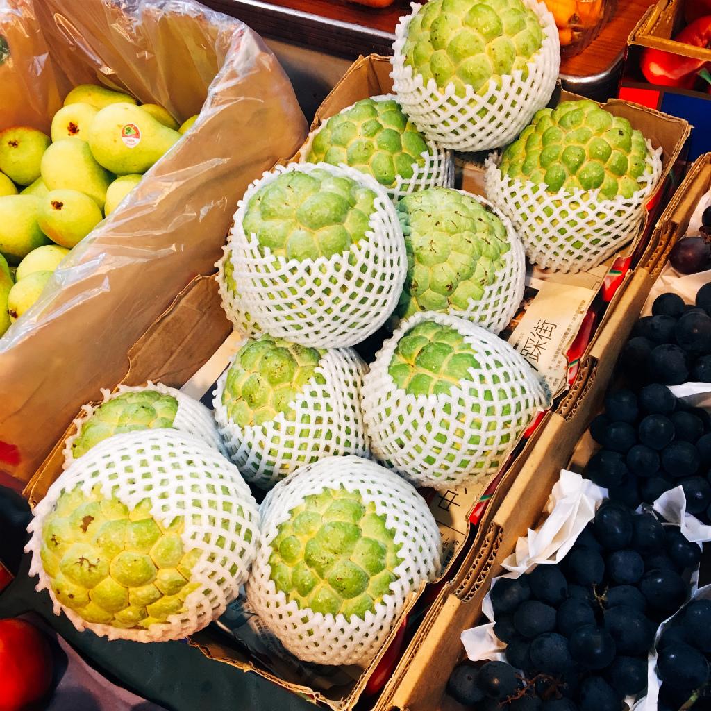 台湾一美味しいと自称思っている果物「釋迦」の紹介をします!