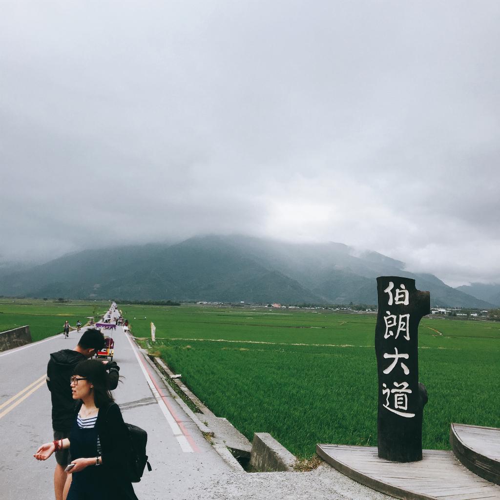 【台湾旅行】台湾・台東にある見渡す限りの田園風景「伯朗大道」、台湾人に人気急上昇の観光地を紹介します。