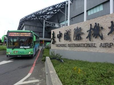 【台中国際空港】台中〜マカオは黄金ライン!台中国際空港に着いたらやるべきこと3つと主要バス路線の紹介。