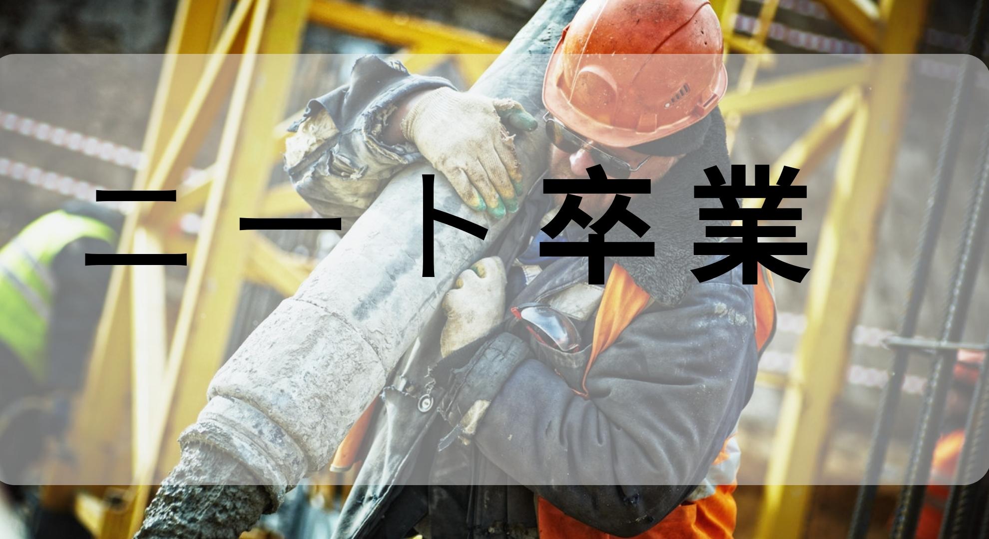 【労働収入】cubおじさん三月からバイト始めるってよ!