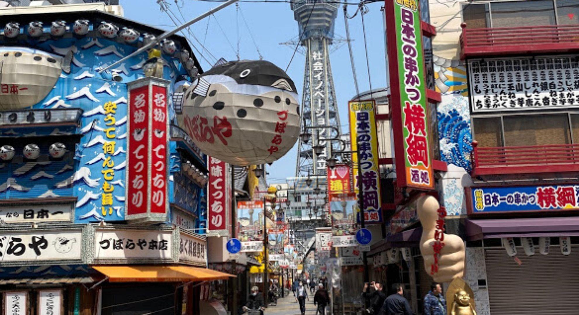 大阪は台湾・台中並の物価。やはりコスパ最強都市の一つですね。