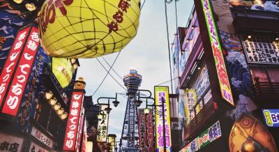 【国内拠点】大阪東淀川区周辺は家賃月2万円前後から。大阪なら都会でありながら100万円生活が可能です。