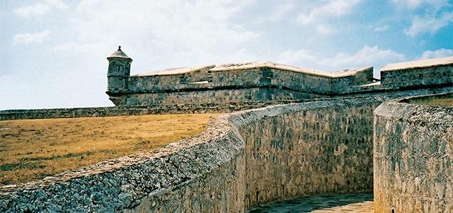 Fuerte de San Miguel atractivo de campeche mexico