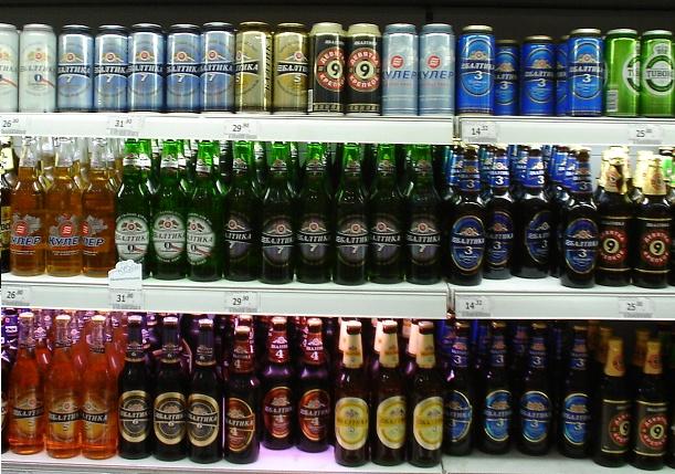 Cerveza Baltika bebida de rusia