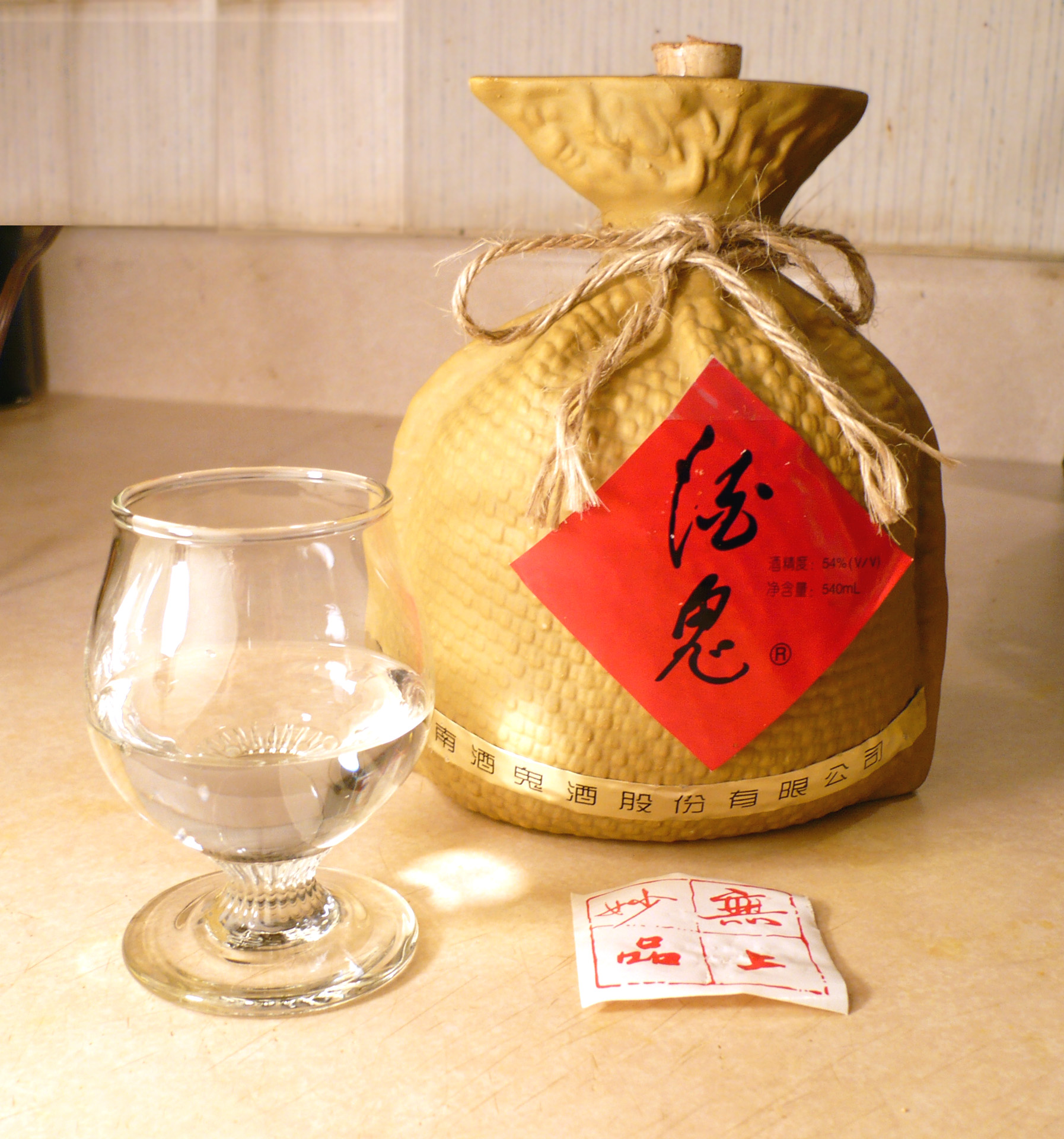 Baijiu bebida de china