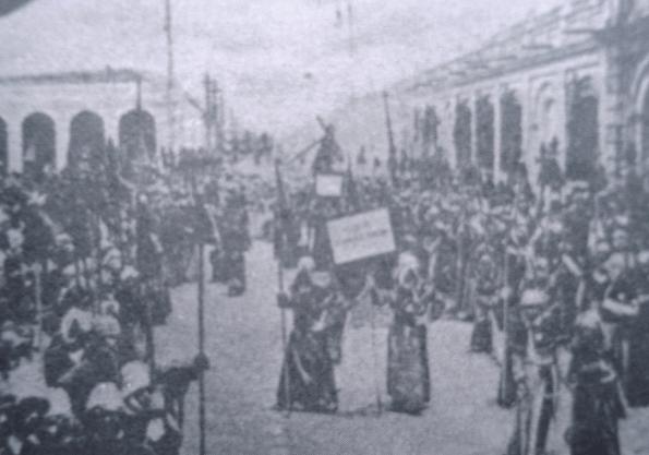 Jesús de la Merced en 1892