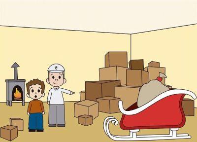 Un cuento sobre la navidad