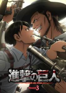 Attack on Titan Temporada 3