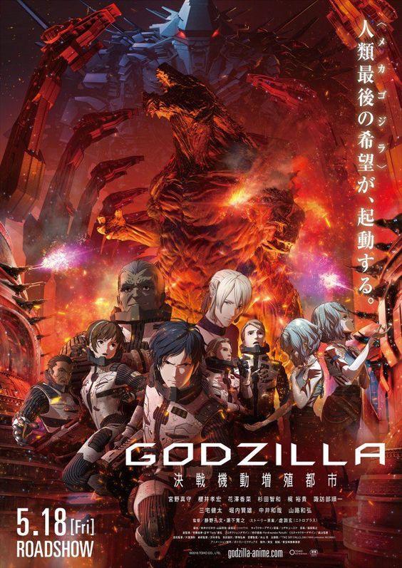 Godzilla Planeta de los Monstruos Segunda Parte