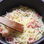 IMG 4105 - Nouilles de konjac à la crème et au bacon grillé