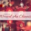 dossier nouvel an chinois - Infusion au gingembre et au citron