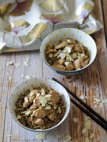 Poulet sauté au soja & amandes effilées (2)