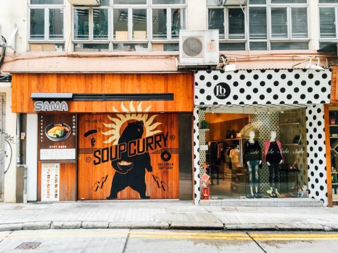 HongKong | © CulturalChromatics-11