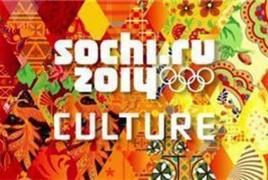 2014-Sochi-Culture