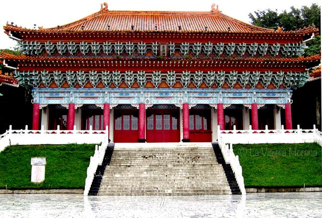 Karenko Shrine