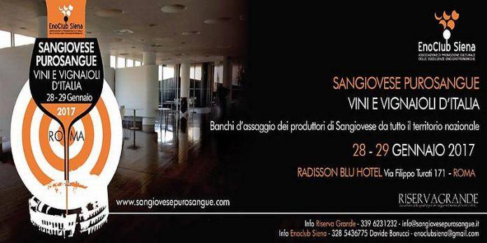 Sangiovese Purosangue edizione 2017