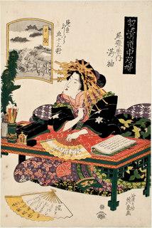Hisaka: Michisode di Owairiya
