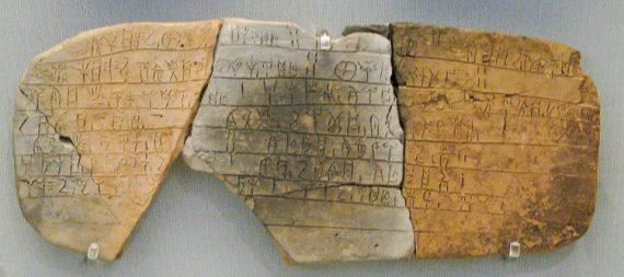 """tavoletta d'argilla con iscrizioni in """"lineare b""""."""