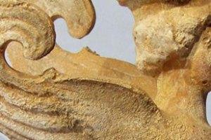 Esfinge | Grécia | Séc. V ou IV a.C. | Escultura em terracota