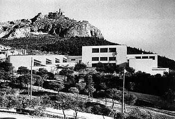Αποτέλεσμα εικόνας για 14ο Δημ. σχολείο στα Πευκάκια,λίγο πιο πάνω από της Γαλλική ακαδημία.