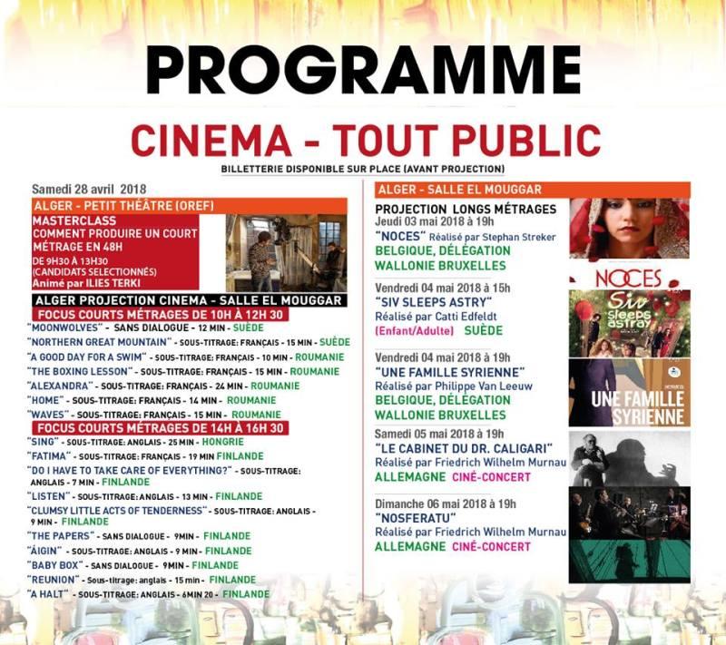 19ème Festival Culturel Européen en Algérie- Programme Cinéma