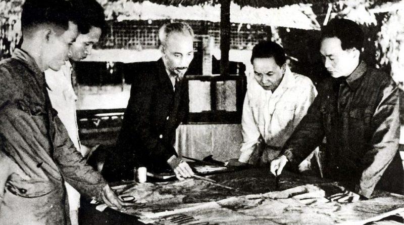75è anniversaire de la Révolution du 19 août 1945 au Vietnam (Contribution)
