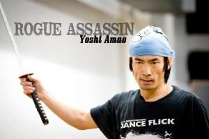 Yoshi Amao - Photo by Yoon Jung Kim