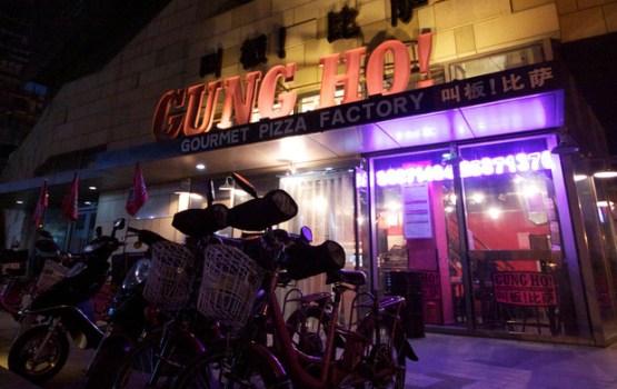 BEIJING: ร้านพิซซ่ารักษ์โลก Gung Ho!