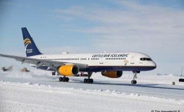 """ANTARCTICA: เที่ยว """"ขั้วโลกใต้"""" อาจไม่ไกลเกินฝัน เมื่อเครื่องบินพาณิชย์ลงจอดบนรันเวย์น้ำแข็ง ที่แอนตาร์กติกาได้สำเร็จเป็นครั้งแรก"""