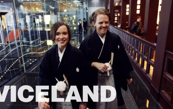 Gaycation รายการท่องเที่ยวเจาะวิถีชีวิตเกย์ทั่วโลกนำโดย Ellen Page