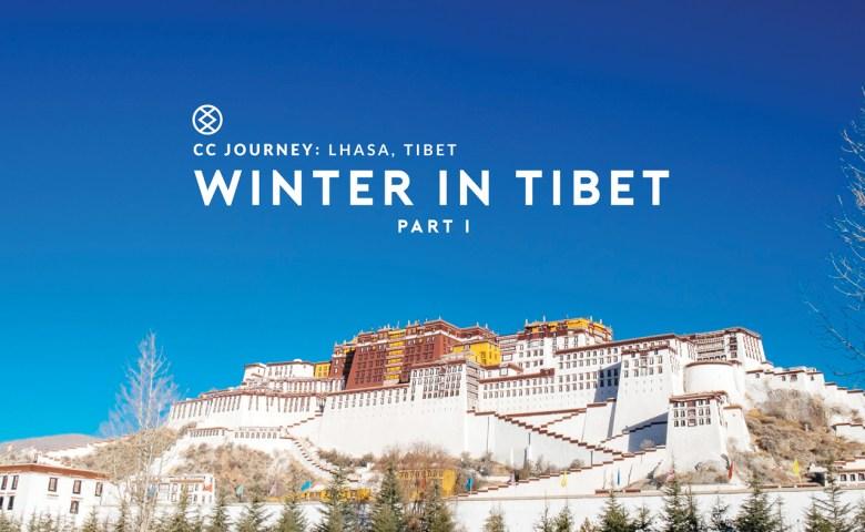 Winter in Tibet ตอนที่1: ฉลองปีใหม่สไตล์ลาซาในเดือนที่หนาวที่สุดของทิเบต
