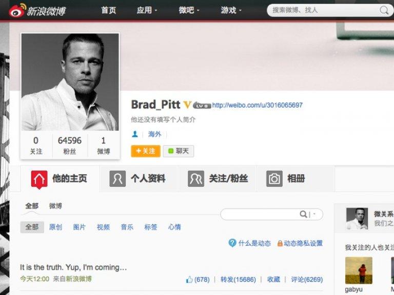 brad-pitt-joins-weibo