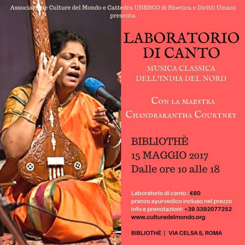 laboratorio di canto del nord india