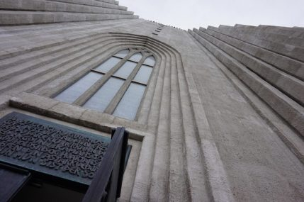 The imposing and stark Hallgrimskirkja Church in Reykjavík
