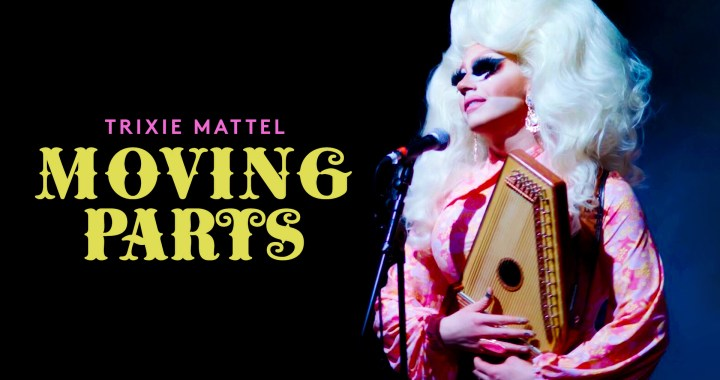 Trailer: Trixie Mattel: Moving Parts