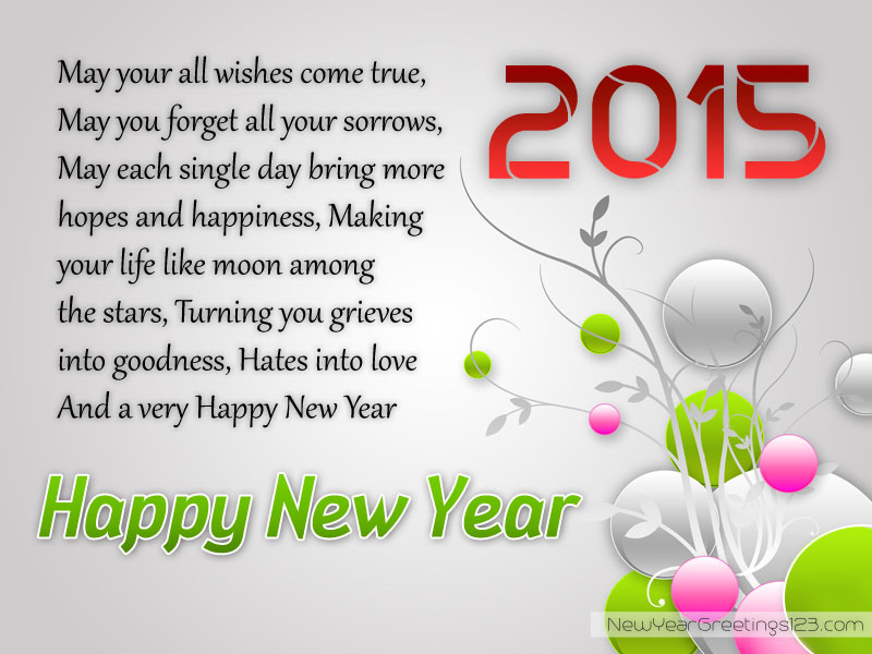 Christian New Year 2018 Blessings