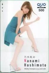 橋本奈々未 少年チャンピオン クオカード 買取