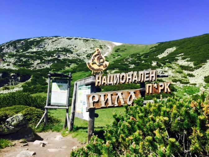 Balkan culture: Rila Park