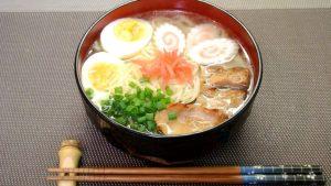 (Photo credits: ytimg.com)