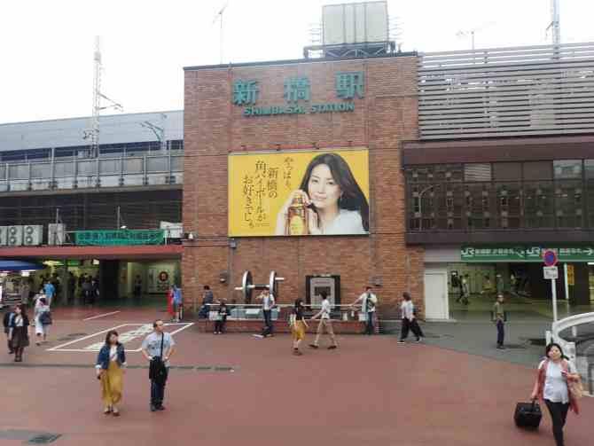 Shimbashi Train Station in Tokyo