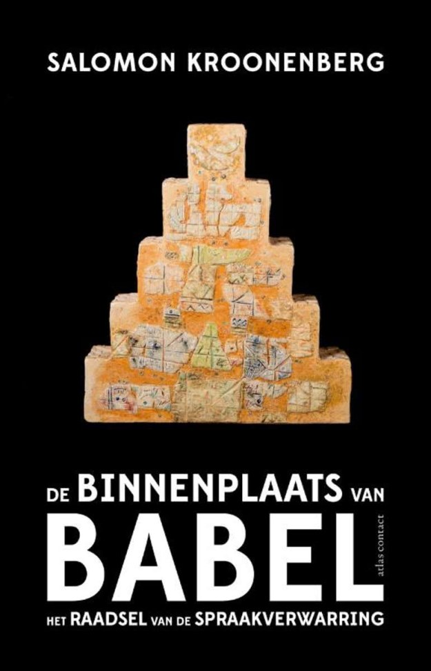Kroonenberg, De Binnenplaats van Babel